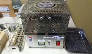 膨張開始温度測定器