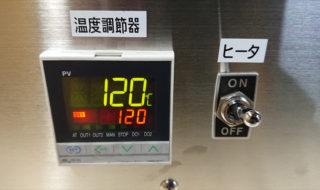 温度測定器